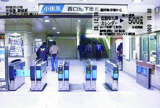 2017年自動改札機カレンダー告知用.jpg